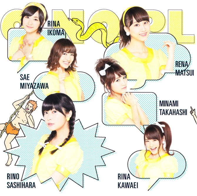 AKB48 Kokoro no placard single type C (5)