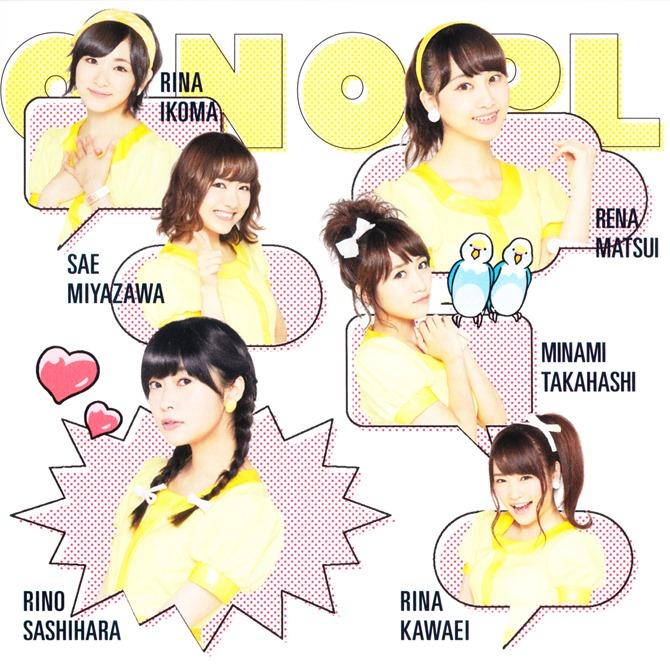 AKB48 Kokoro no placard single type D (5)