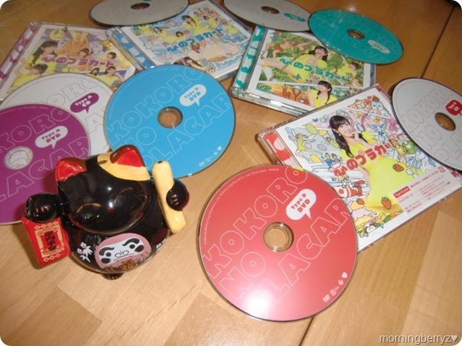 AKB48 Kokoro no placard singles types A, B, C & D regular editions