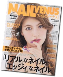 COVERGIRL Maggy