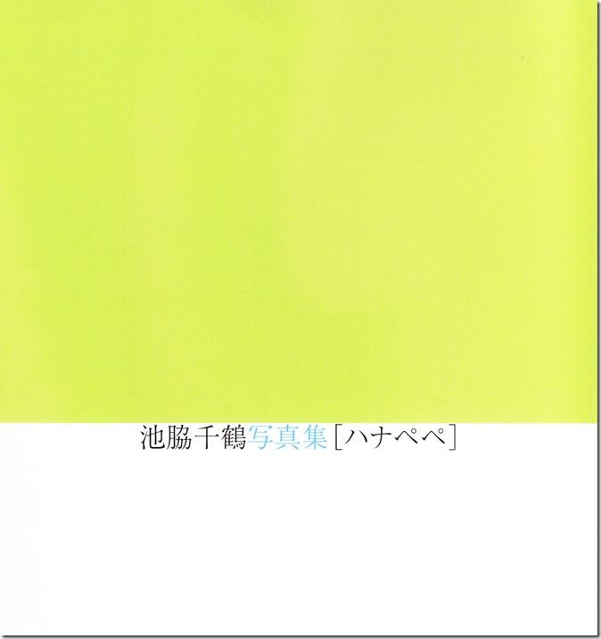 Ikewaki Chizuru Hanapepe shashinshuu (50)