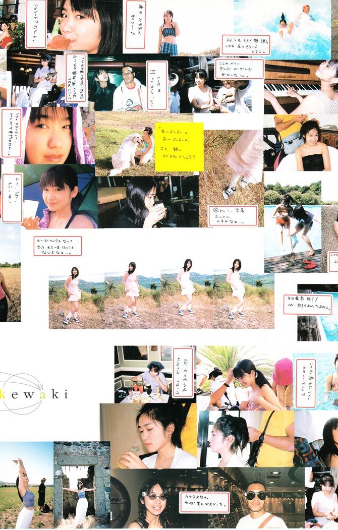 Ikewaki Chizuru tesoro shashinshuu (2)