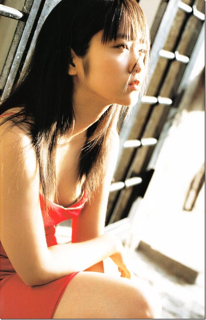 Ikewaki Chizuru tesoro shashinshuu (40)