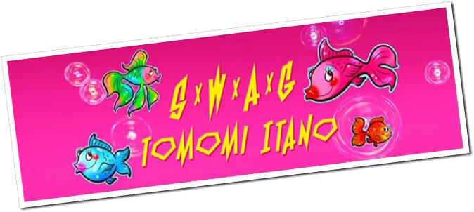 Itano Tomomi in Crush making (29)