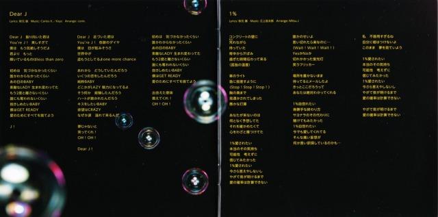 Itano-Tomomi-SxWxAxG-6.jpg