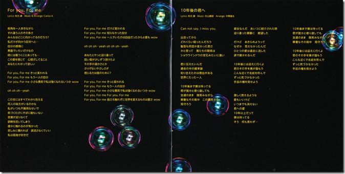 Itano Tomomi SxWxAxG (9)