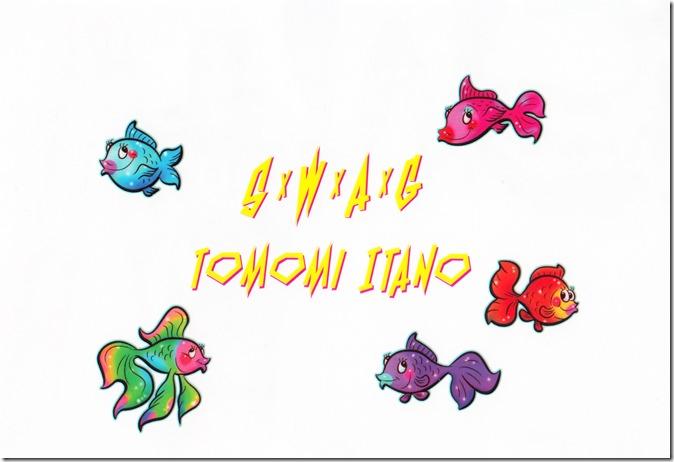 Itano Tomomi SxWxAxG clear file (1)