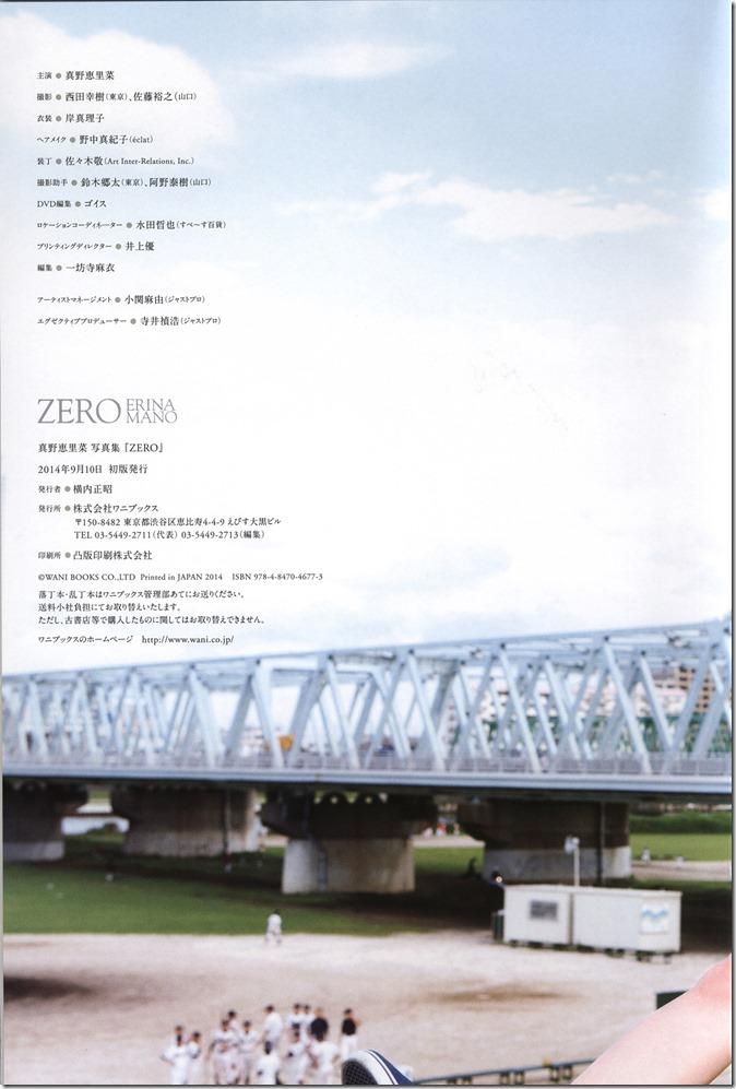 Mano Erina Zero shashinshuu (127)