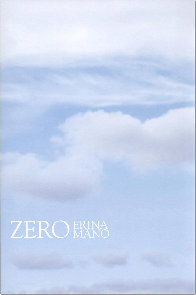 Mano Erina Zero shashinshuu (3)