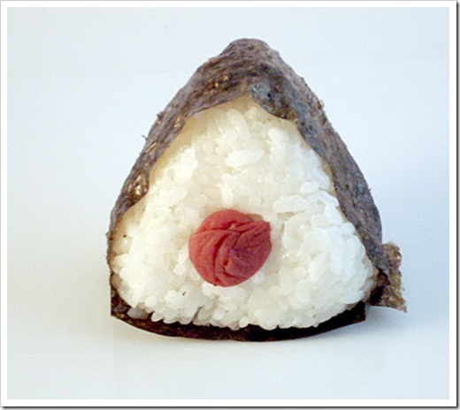 musubi with umeboshi