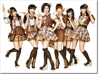 Otona AKB48