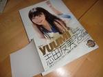 Shida Yuumi 1st shashinshuu Yuumi