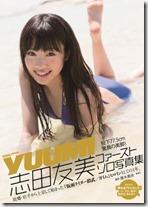 Shida Yuumi 1st solo shashinshuu