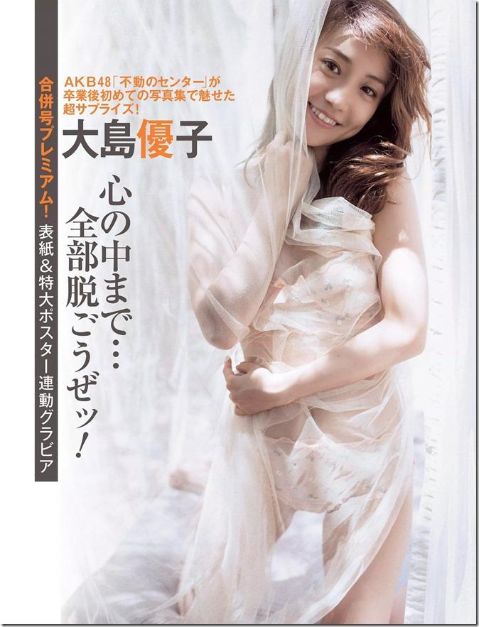 Flash 9.30 10.7 2014 issue