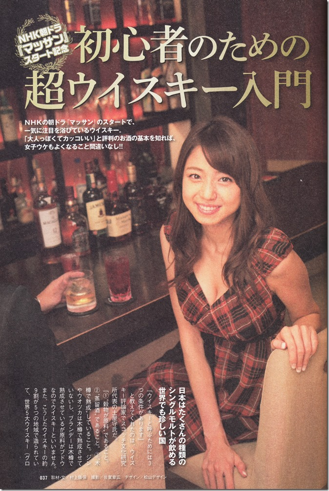 Weekly Playboy no.41 October 13th, 2014