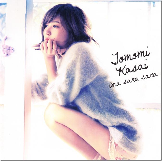 Kasai Tomomi ima sara sara type A single (1)