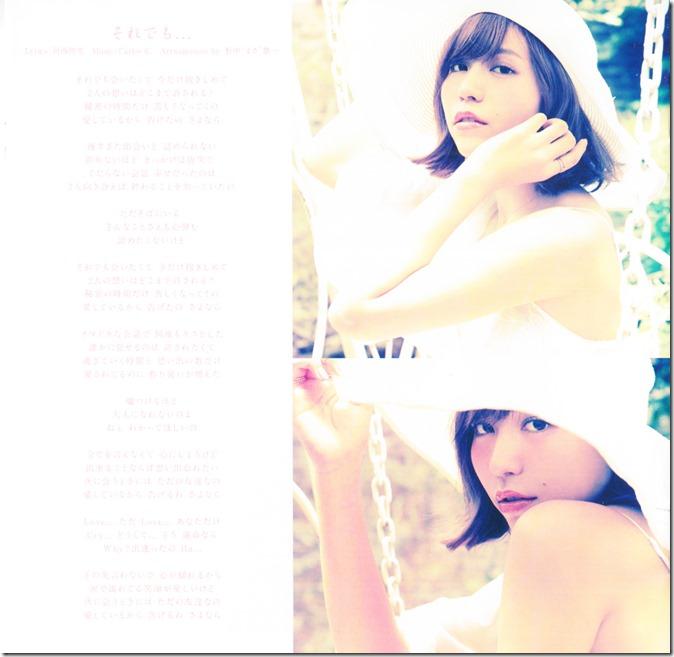 Kasai Tomomi ima sara sara type A single (5)