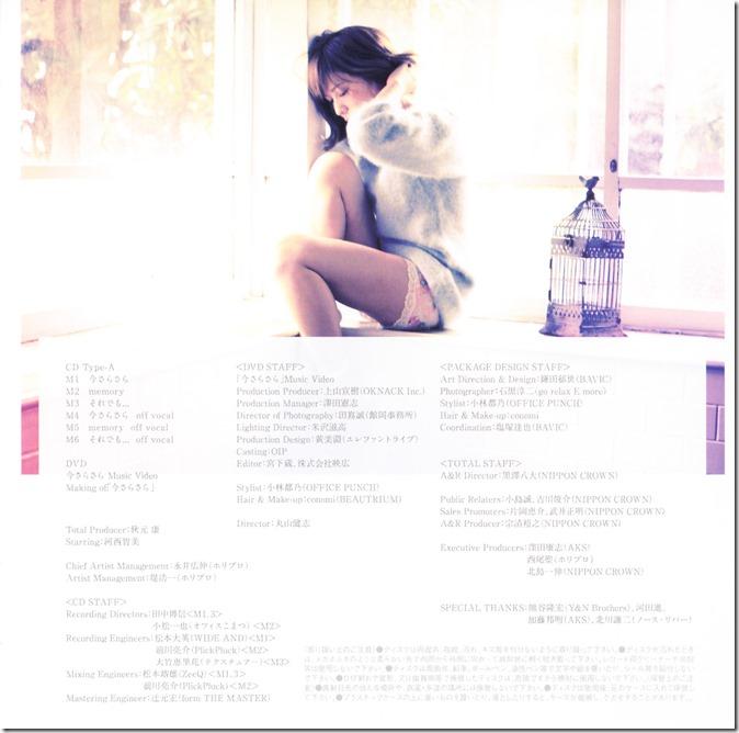Kasai Tomomi ima sara sara type A single (6)
