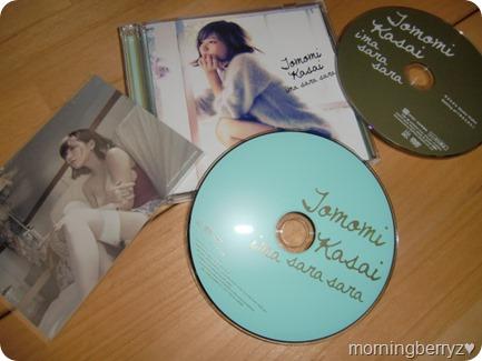 Kasai Tomomi ima sara sara Type A single with first press photo extra