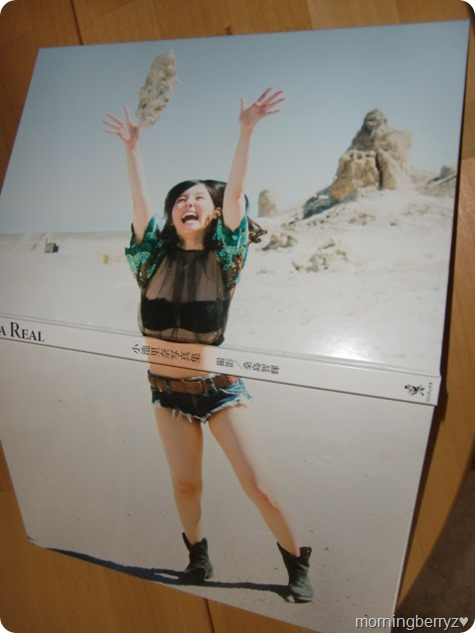 Koike Rina RINA REAL (real covers front & back)