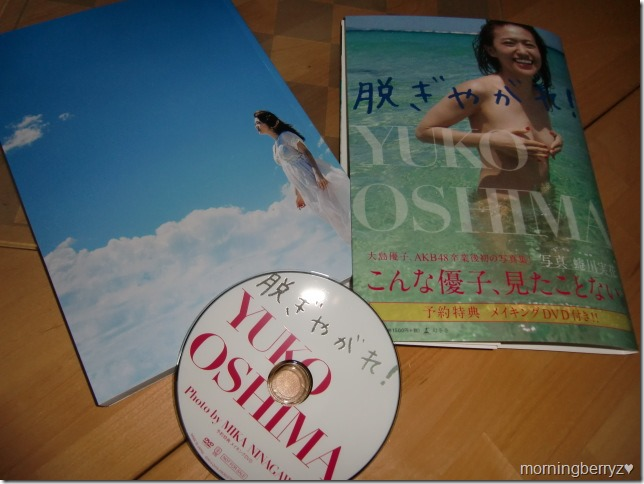 Oshima Yuko 脱ぎやがれ!写真集 first press with making of DVD
