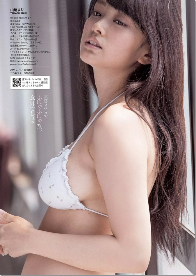 Weekly Playboy no.34.35 September 1st, 2014 (12)