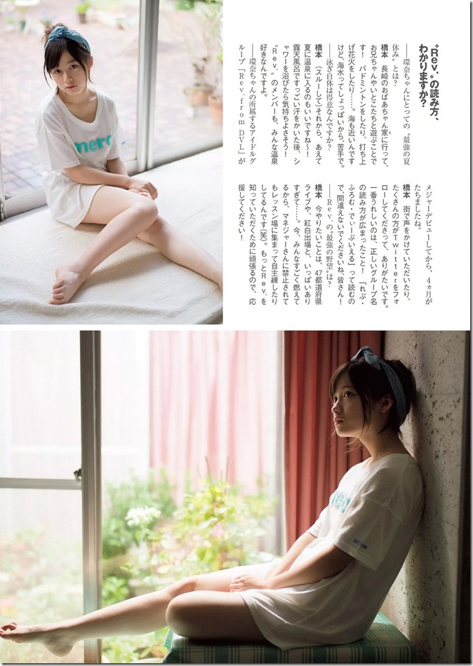 Weekly Playboy no.34.35 September 1st, 2014 (16)
