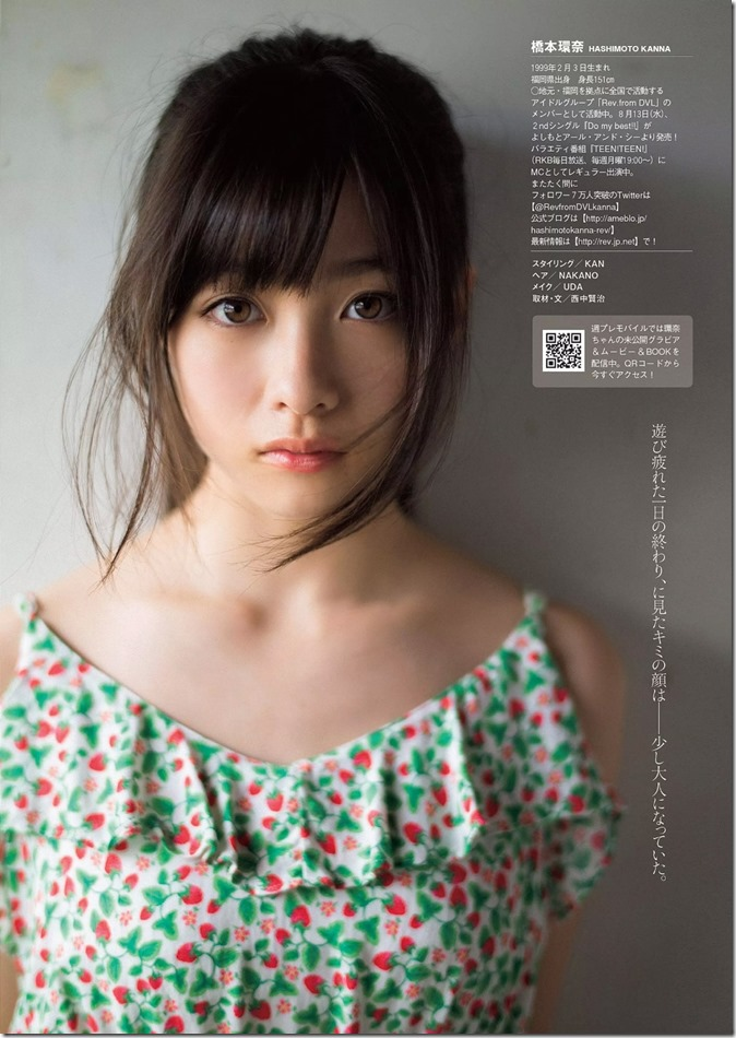 Weekly Playboy no.34.35 September 1st, 2014 (18)