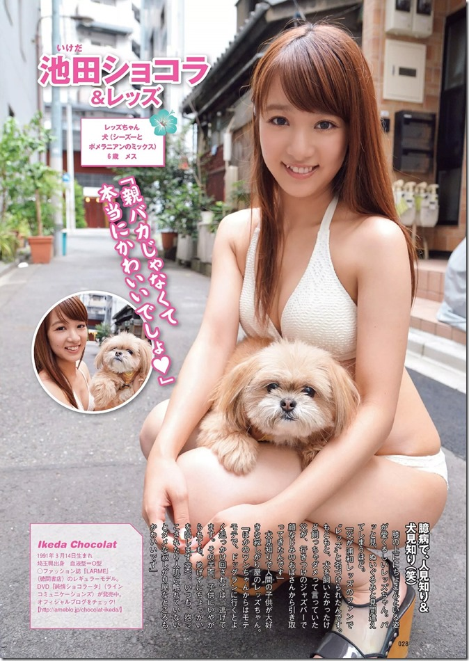 Weekly Playboy no.34.35 September 1st, 2014 (22)
