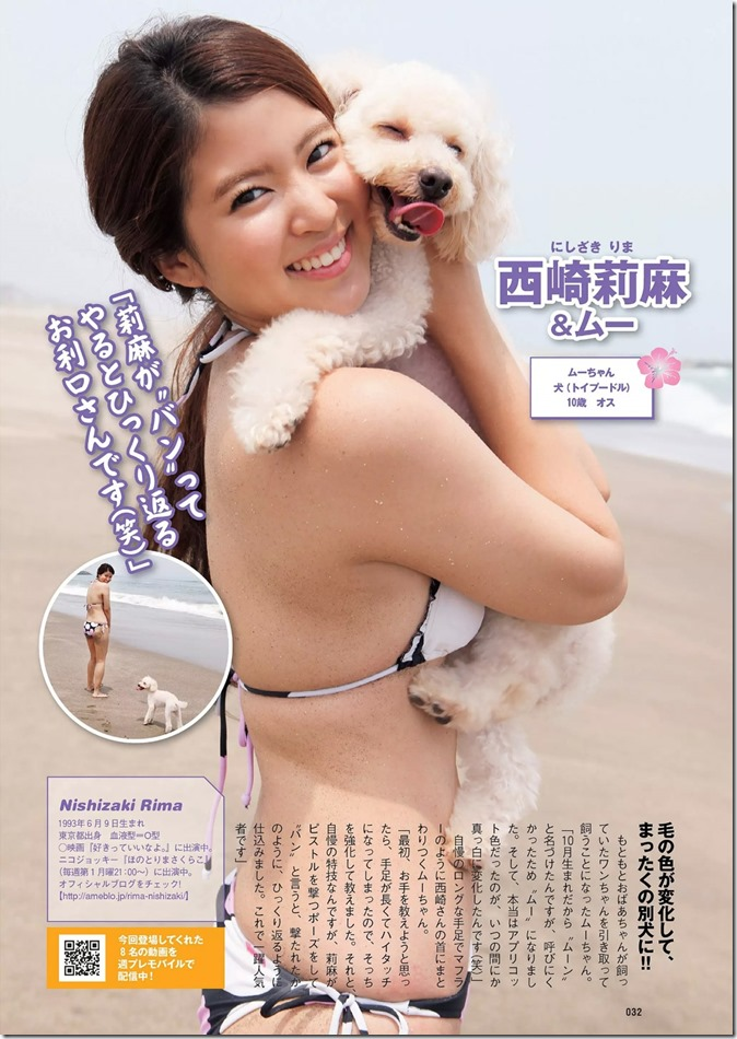 Weekly Playboy no.34.35 September 1st, 2014 (26)