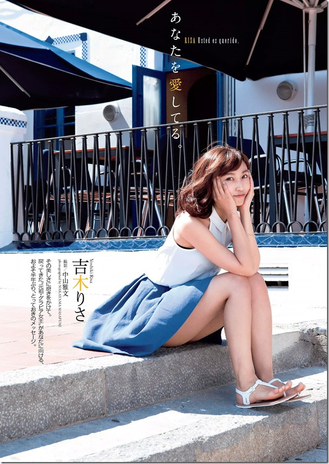 Weekly Playboy no.34.35 September 1st, 2014 (27)