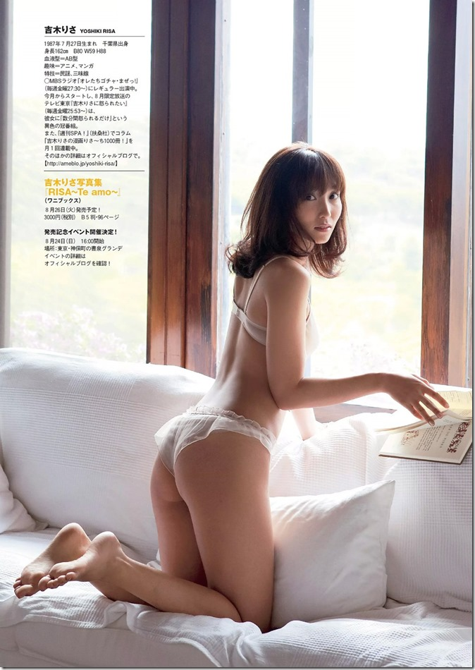 Weekly Playboy no.34.35 September 1st, 2014 (32)