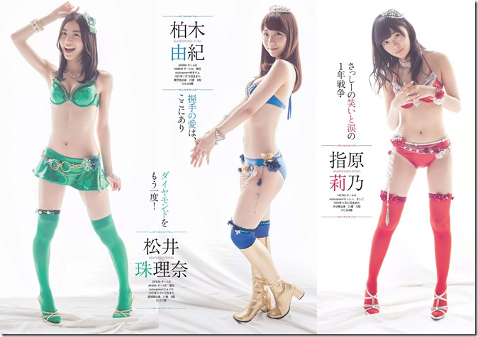 Weekly Playboy no.34.35 September 1st, 2014 (3)