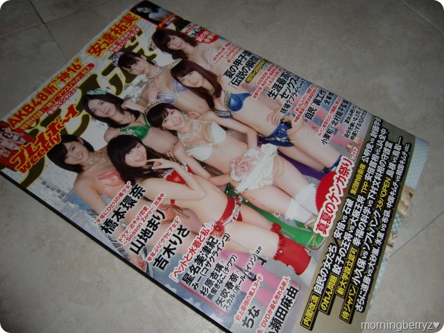 Weekly Playboy no.34.35 September 1st, 2014