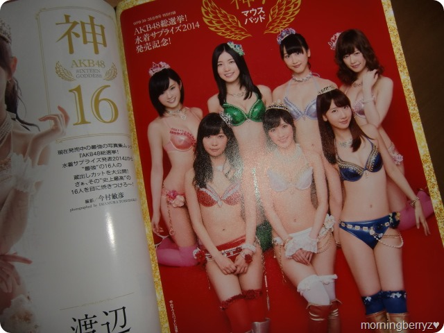 Weekly Playboy no.34.35 September 1st issue mouse pad extra