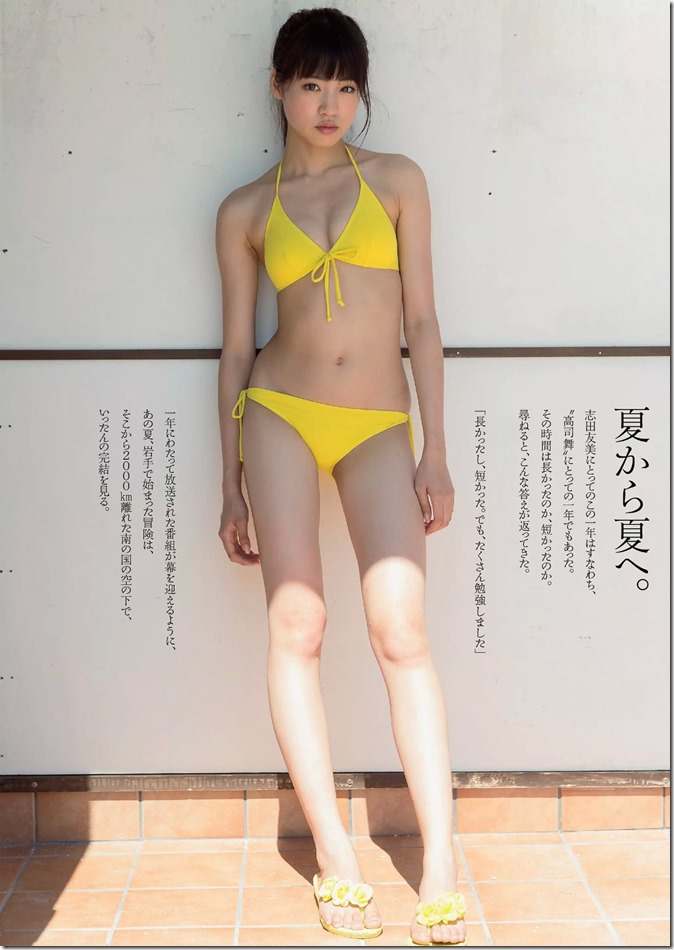 weekly playboy no.37 september 15th 2014 (10)
