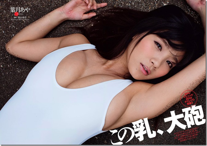 weekly playboy no.37 september 15th 2014 (13)