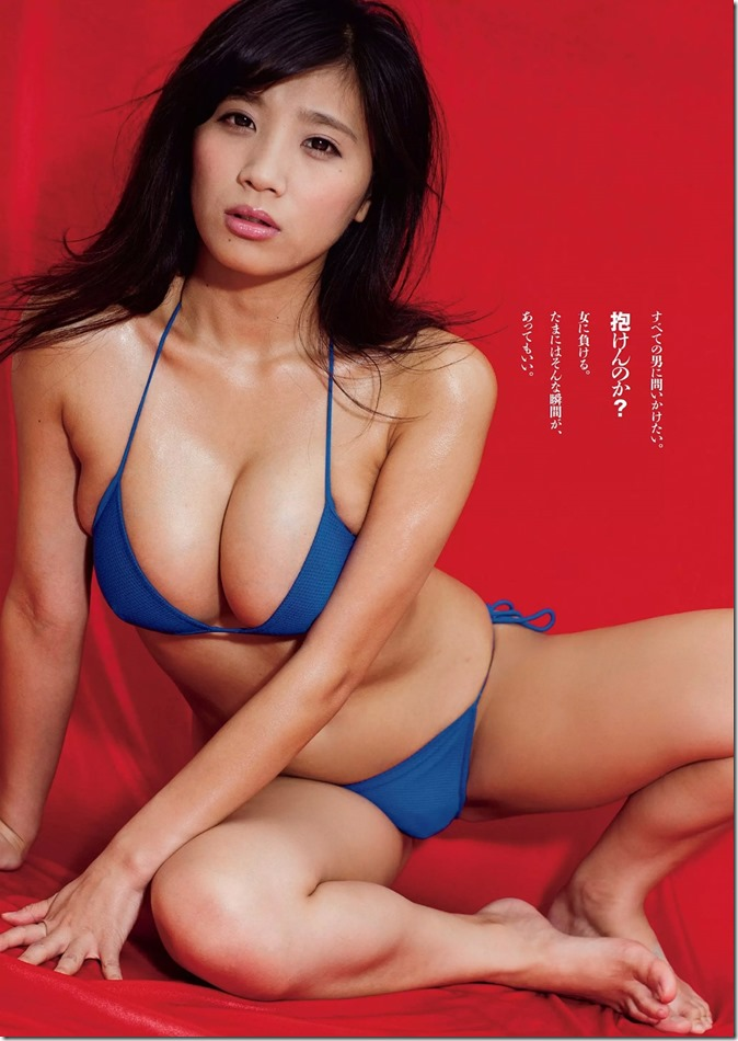 weekly playboy no.37 september 15th 2014 (15)