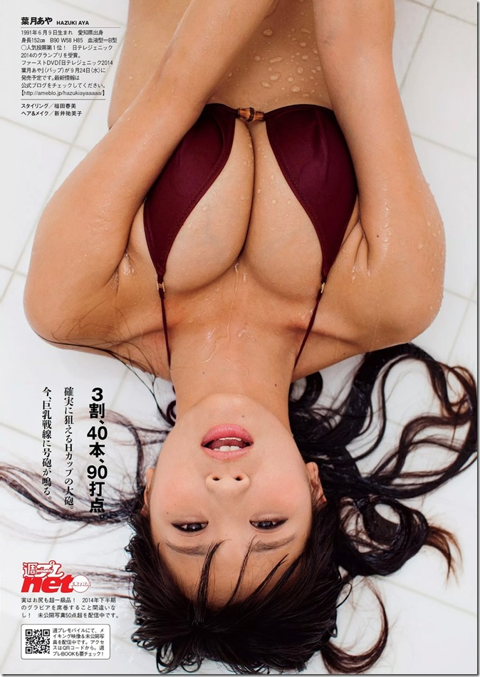 weekly playboy no.37 september 15th 2014 (16)