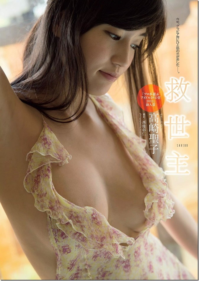 weekly playboy no.37 september 15th 2014 (17)