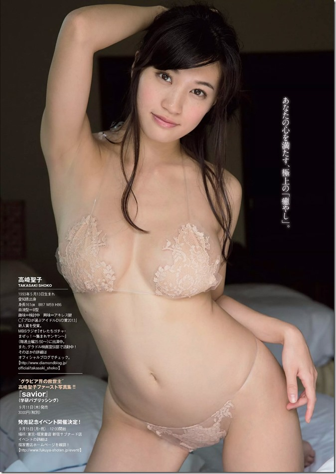 weekly playboy no.37 september 15th 2014 (20)