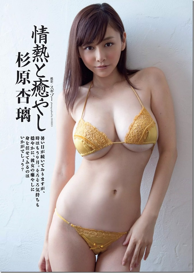 weekly playboy no.37 september 15th 2014 (30)