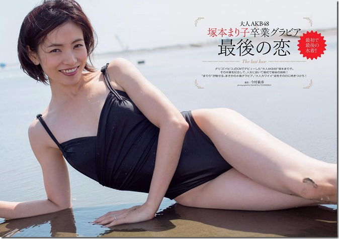 weekly playboy no.37 september 15th 2014 (34)