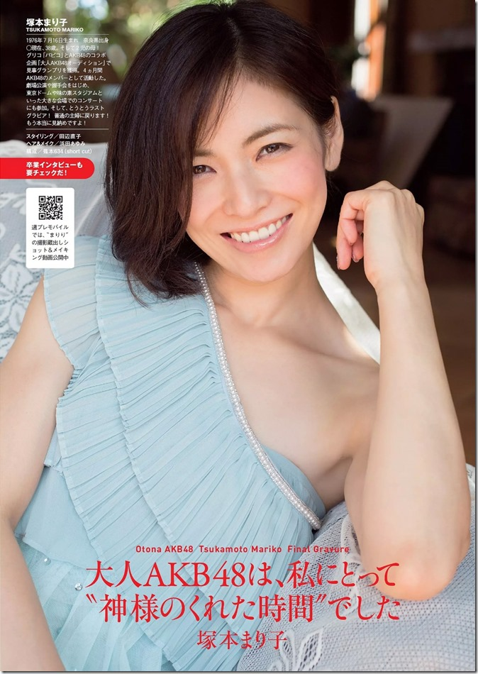 weekly playboy no.37 september 15th 2014 (37)