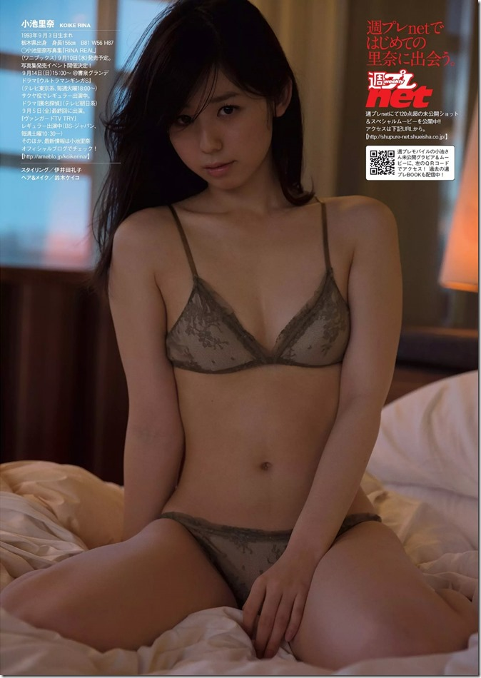 weekly playboy no.37 september 15th 2014 (7)