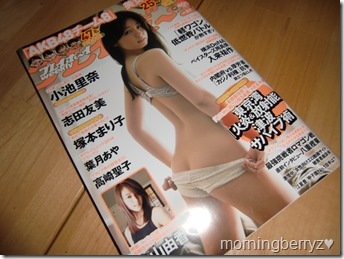 Weekly Playboy no.37 September 15th, 2014