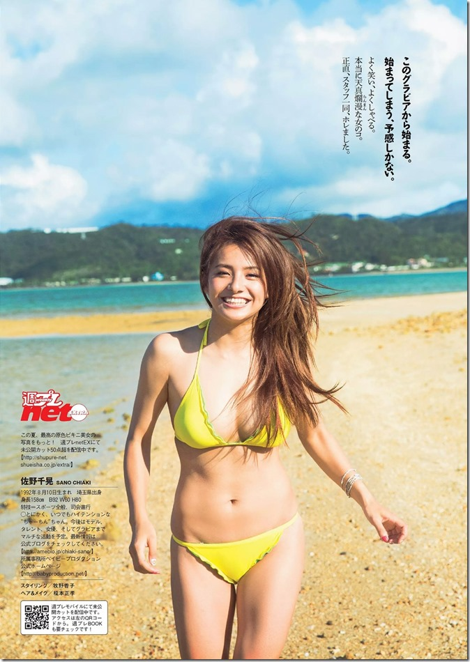 Weekly Playboy no.38 September 22nd, 2014 (13)
