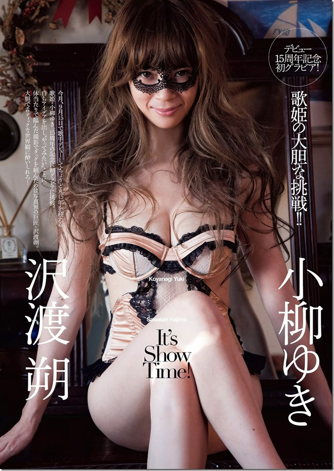 Weekly Playboy no.38 September 22nd, 2014 (22)