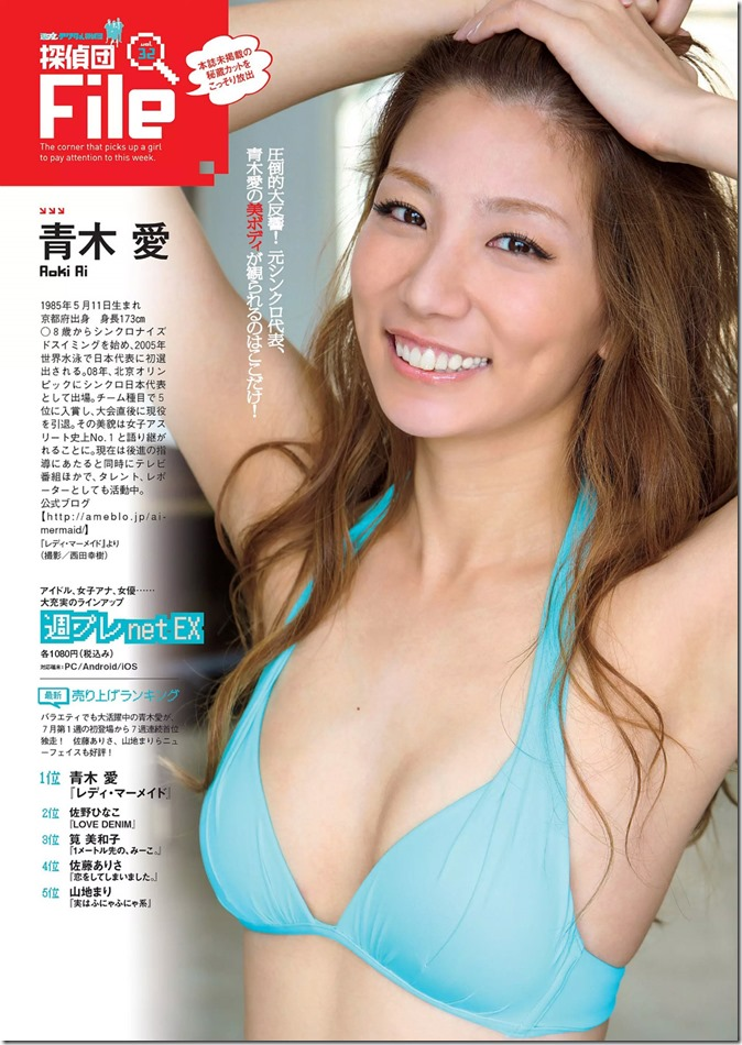 Weekly Playboy no.38 September 22nd, 2014 (37)