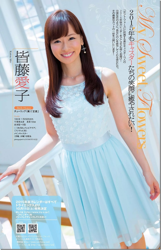 Weekly Playboy no.38 September 22nd, 2014 (38)